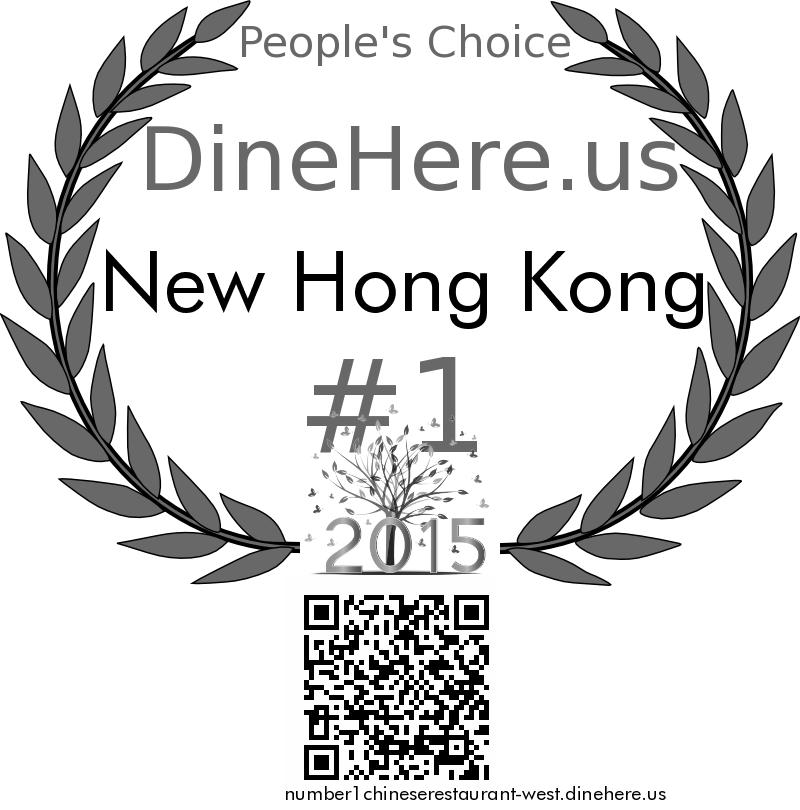 New Hong Kong DineHere.us 2015 Award Winner